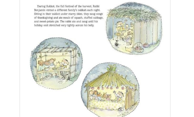Rabbi Benjamin's Buttons Detail 2